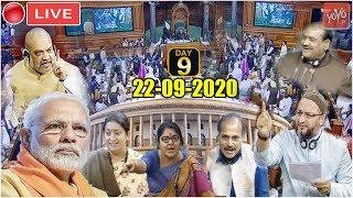 LOK SABHA LIVE : PM Modi Parliament Monsoon Session of 17th Lok Sabha 2020 | Day 9 | 22-09-2020