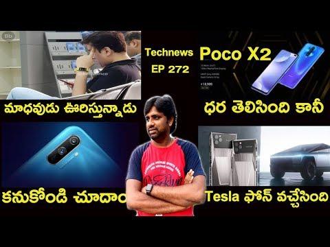 Technews Telugu,Ep267,Poco X2 Price Leak,Realme C3 Hint,Realme Watch,Cavior IPhone|| In Telugu ||