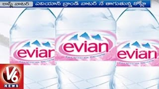 See Why Does 1 liter Of Mineral  Water Costs Rs.3 lakhs ?    V…