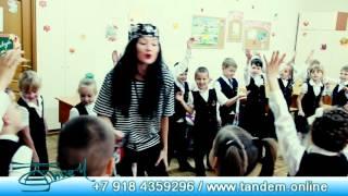 Детские праздники в Краснодаре. Аниматоры в Краснодаре(, 2015-10-24T12:48:31.000Z)
