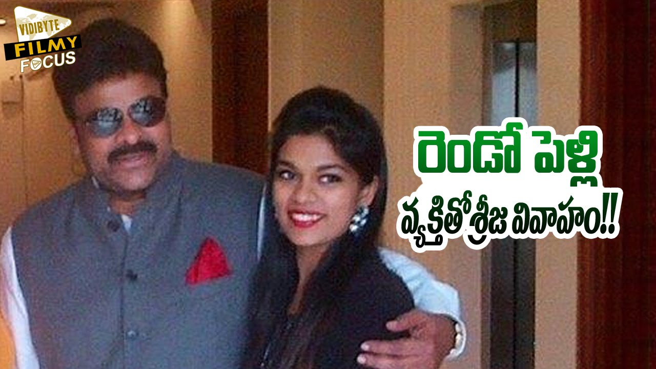 chiranjeevi daughter srija second marriage with business