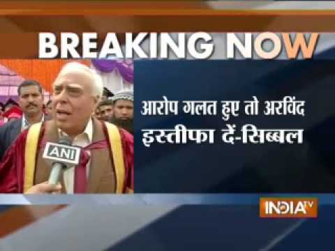Kapil Sibal to Kejriwal: Prove graft charges against me or quit