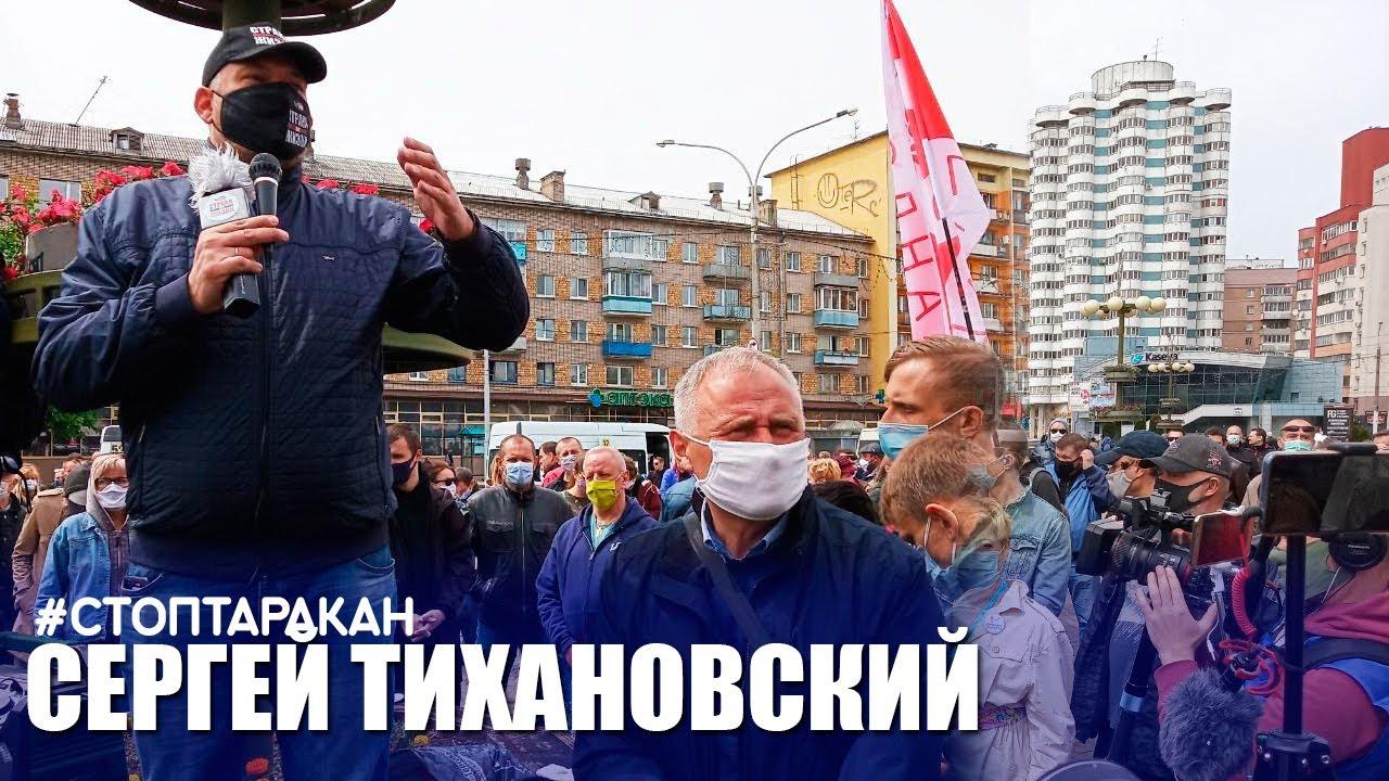 В Белоруссии арестовали оппозиционного блогера во время сбора подписей