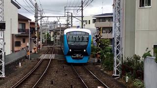 静岡鉄道A3000形第1編成 音羽町駅にて