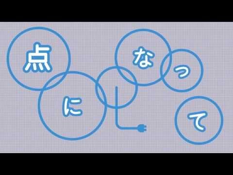 清 竜人6thアルバム「WORK」 2013.10.23 ON SALE TYCT-60003 2800YEN(INCL.TAX) 清 竜人 オフィシャルサイト http://www.kiyoshiryujin.com/ UNIVERSAL ...