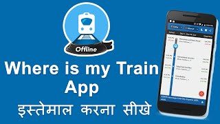 Where is my Train | Indian Railway Train Status | How to Use Where is my Train App | Best App Review screenshot 2