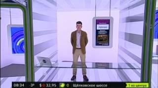 видео Афиша Государственного музея А.С.Пушкина на октябрь 2005 года