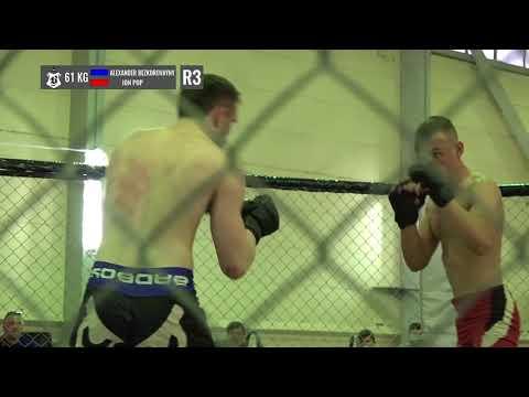 21.04.2018 | WEST FIGHT 27: COLOSSEUM | Grand Prix -61 kg | Ukraine / Izmail