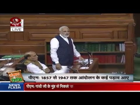 PM Modi's Speech in Lok Sabha on the 75th anniversary of the Quit India movement