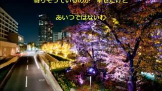 テレサ・テンさんの「東京夜景」を歌わせていただきました(o^^o)