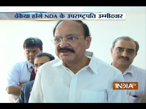 Venkaiah Naidu is NDA's pick as its candidate for Vice-President Announces Amit Shah