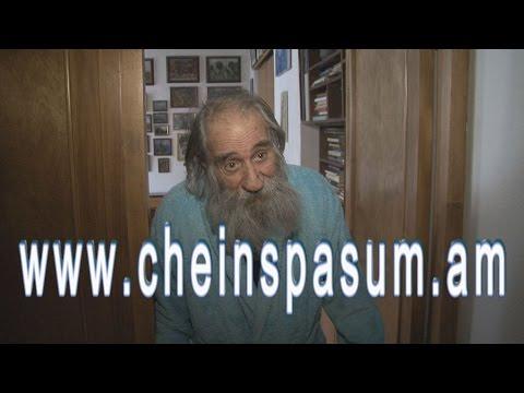 Zulum Grigoryan, Mushegh Grigoryan, Зулум и Мушег Григоряны,Զուլում Գրիգորյան, Մուշեղ Գրիգորյան