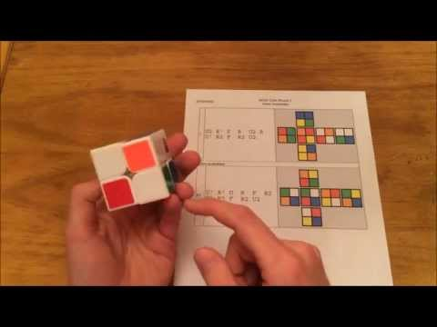 How to scramble a 2x2 cube