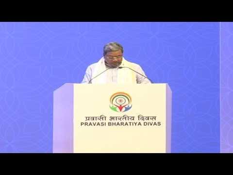 Pravasi Bharatiya Samman Awards Ceremony (January 09, 2017)