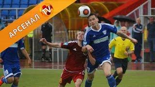 «Арсенал» - «Байкал» 2:1. Обзор матча