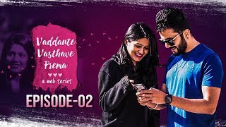 Vaddante Vasthave Prema | Episode 2 | Telugu Web Series - Wirally