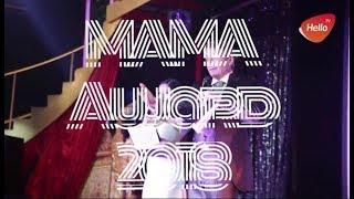 Премия Mama Award 2018 | Hello TV - видео с закрытых мероприятий