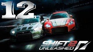 Прохождение Need for Speed: Shift 2 #12 ( Бронзовая гонка на время )