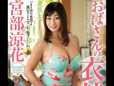 Ryoka miyabe