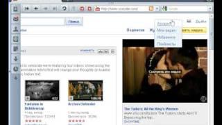 YouTube p.1 -  Sign In, Upload / Регистрация и загрузка видео