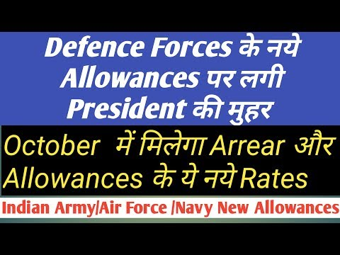 Allowances Arrear and New Rates of Allowances for uniform Personnel