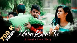 Mera Bhai tu mere Jaan hai | New Love Story | Broken heart