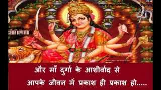 Latest Happy Navratri wishes in Hindi, Quotes, Greetings, SMS, Whatsapp Status