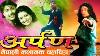 "Nepali Full Movie - ""ARPAN"" 