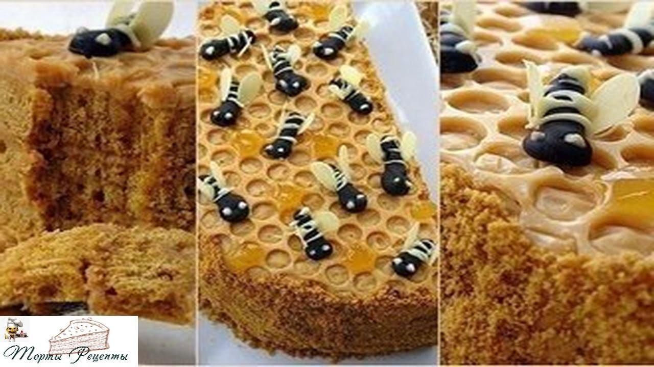 Как сделать пчел на медовый торт 69