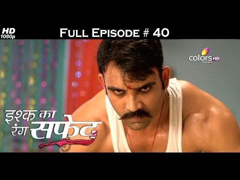 Ishq Ka Rang Safed - 24th September 2015 - इश्क का रंग सफ़ेद - Full Episode (HD)