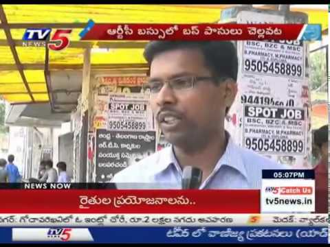 RTC Bus Pass Cancelled in Strike Period : TV5 News