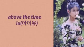 IU (아이유) - 시간의 바깥 (above the time)lyric||restihelis