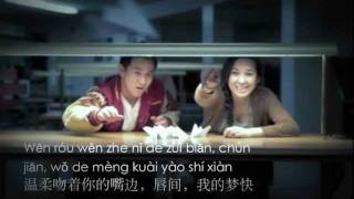 Best Friend Lyrics(Chinese Version) by Jason Chen