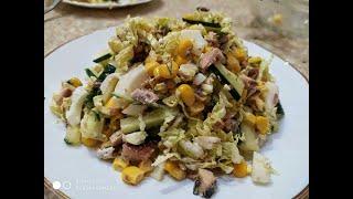 #Салат с консервированной рыбы,тунец/сайра и.т.д/Быстро, просто и вкусно.