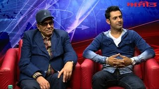 Film Stars Dharminder & Gippy Grewal in Ajit Studio for Promoting