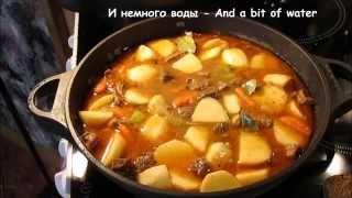 Как приготовить Рагу из говядины с картофелем - Ragout