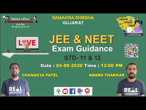 STD-11&12 JEE AND NEET EXAM GUIDANCES LIVE TODAY 12  P.M.