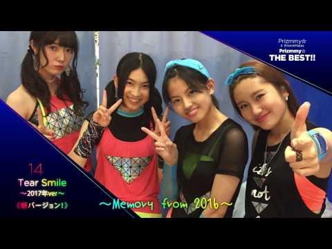 2月22日発売『Prizmmy☆ THE BEST!!』Preview DISC2 #Prizmmy #プリズムメイツ