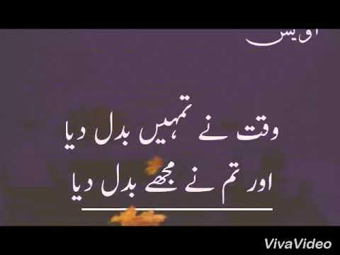 Whatsapp status New best Urdu sad poetry | by MS