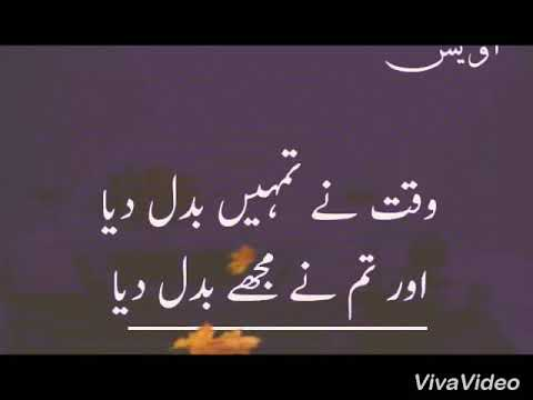 Whatsapp Status New Best Urdu Sad Poetry By Ms