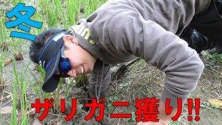 【釣りキチ:マチャ】 ツイッター:https://twitter.com/kanomata60527 ...