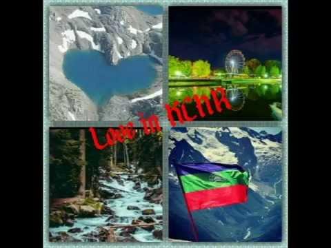 Love in KCHR