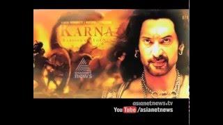 Mammootty and Prithviraj acting the same character Karnan