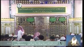 أصول اعتقاد أهل السنة - عيد الفطر 1435