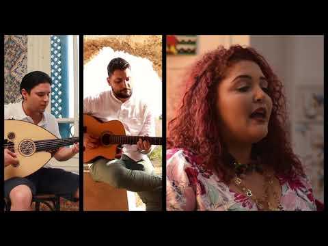 Veinte Años Cover - Myryam Toukabri  مريم التوكابري