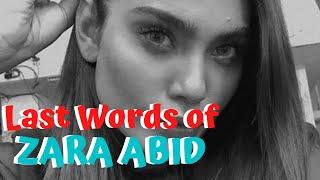 Zara Abid Last Words | Pakistan's Best Model For 2020 | Pia Plane Crashed