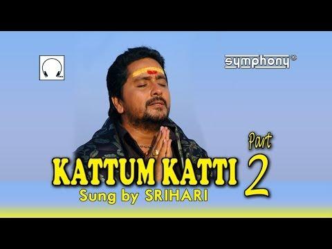 Srihari | Ayyappa Devotional | Sannathiyil Kattum...
