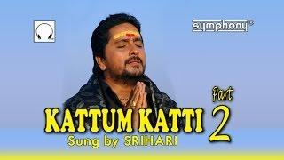 Srihari | Ayyappa Devotional | Sannathiyil Kattum katti Part 2