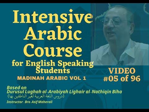 Madina Book I - Lesson 5 Full - Learn Arabic Course - Belajar Bahasa Arab