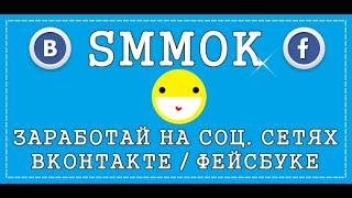 Заработок в сети интернет. Курс 10000 рублей в неделю не предел